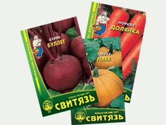 Якісне насіння - високий урожай