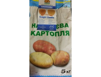 Здивувати сусідів картопляними «новинками» легко з «Урожаєм»