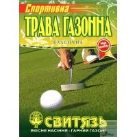 Насіння трава газонна Спортивна, 400 г