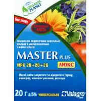 Добриво Мастер люкс 20x20x20, 25 г. (Valagro)