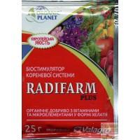 Біостимулятор Radifarm, 25 г (Valagro)