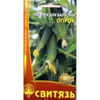 Насіння огірок на балкон, 10 насінин