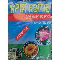 Торфосуміш для цитрусових, 7 л (МК)