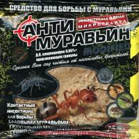 Форміцид Антимурав'їн (спеціальна гранула), 120 г