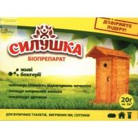 Біопрепарат Силушка для вигрібних ям, туалетів, септиків, 20 г