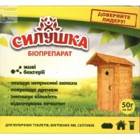 Біопрепарат Силушка для вигрібних ям, туалетів, септиків,  50 г