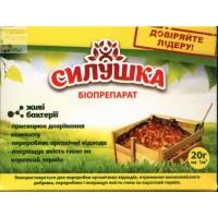 Біопрепарат Силушка для компостування, 20 г