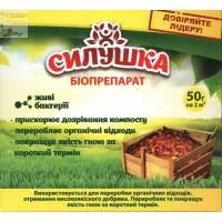 Біопрепарат Силушка для компостування, 50г