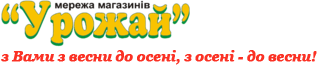 Інтернет-магазин УРОЖАЙ